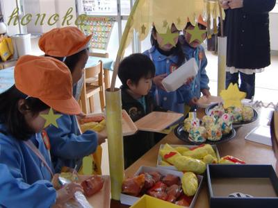 Cimg9439_convert_20110209112405